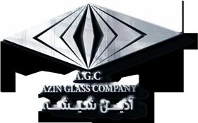 شرکت آذین شیشه تولید کننده شیشه دوجداره